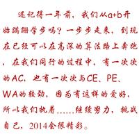 西安高新第一中学 · C++小组